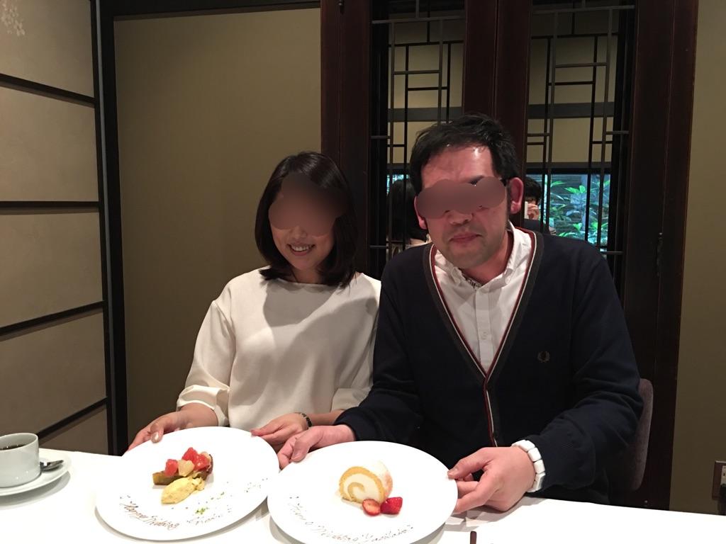 向井さん成婚報告カワブンクレドゥマリアージュ2