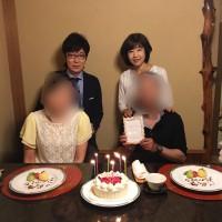 伊東さん婚約会食20170820