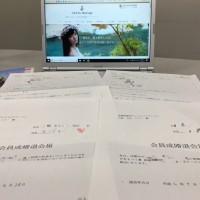 成婚退会報告20180428