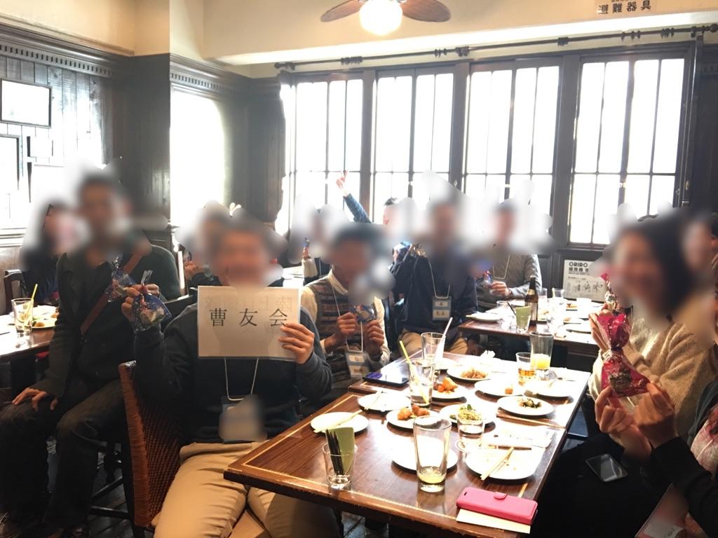 自衛隊クリスマス②(20181208)